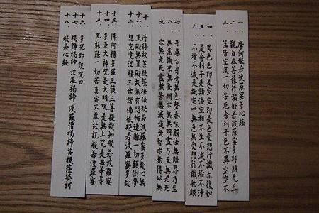 日本推出「經書麵條」 網友:吃完馬上立地成佛f3