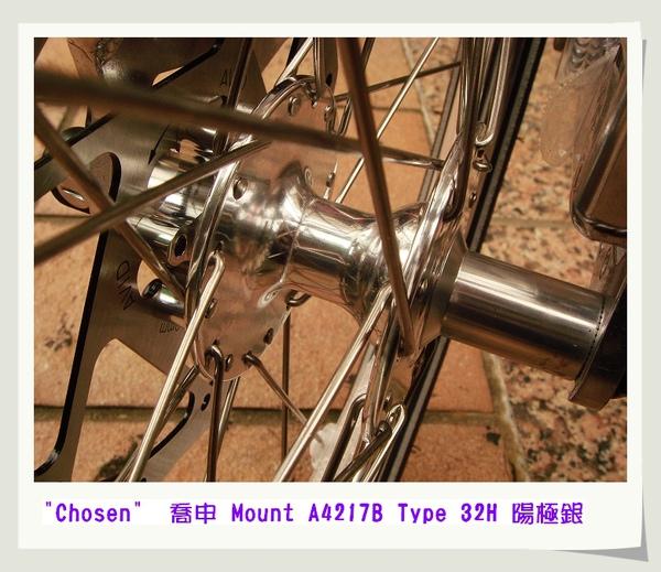 nEO_IMG_DSC09323.jpg