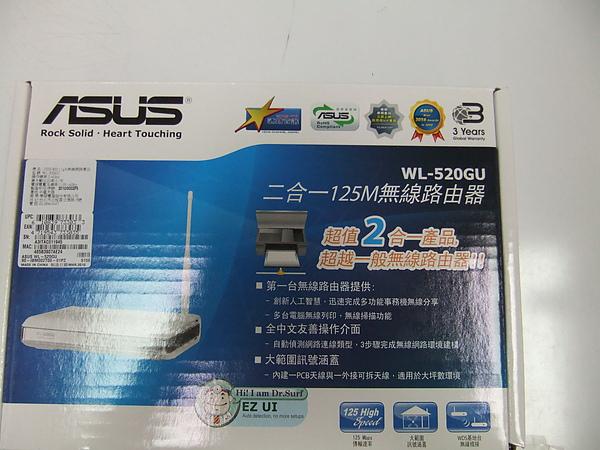 DSCF1475.JPG