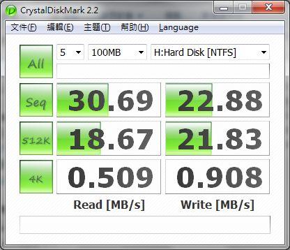 Acer EA23 640GB.jpg