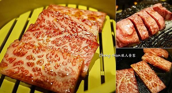 P1愛媛燒肉.jpg