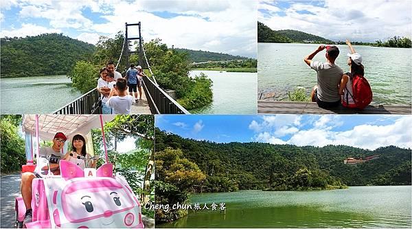 P1梅花湖.jpg