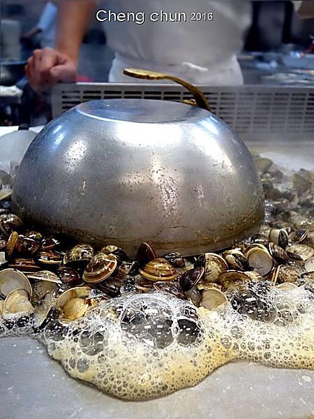 鐵板蛤蠣鍋.jpg