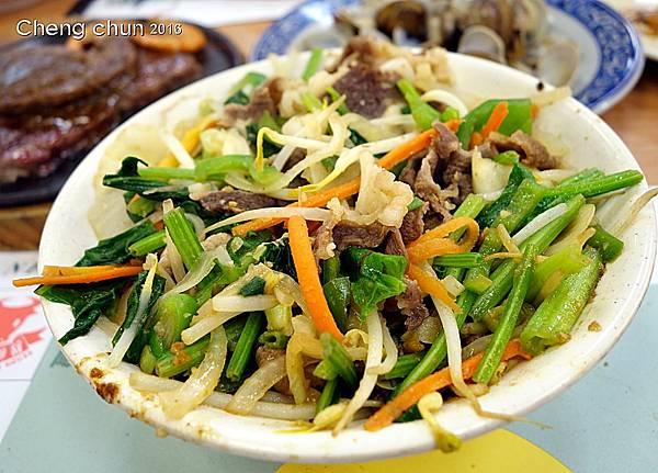 蒙古烤肉1.jpg