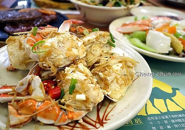 螃蟹1.jpg