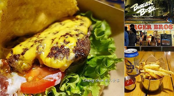 P1漢堡.jpg