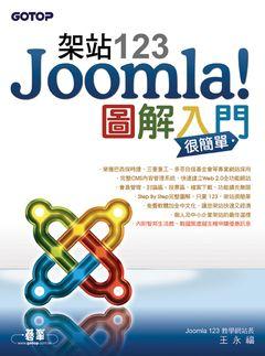 joomla5.jpg