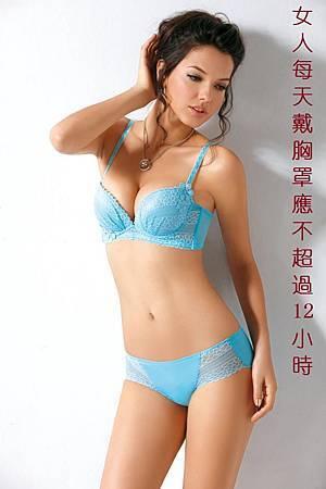 女人每天戴胸罩應不超過12小時