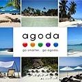 #Agoda 訂房網