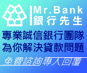 協助貸款需求客戶主動與全台灣的銀行與金融機構進行優惠方案與條件比對
