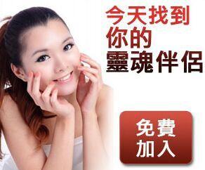 Asia Friendfinder 交友網