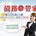 速配貸 貸款服務網站 快速立即免費諮詢
