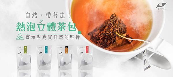 新春送禮不煩惱!發現茶讓你成為茶禮王!滿額再送明星茶品!