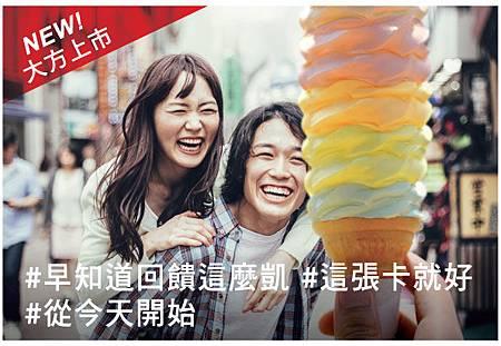 HSBC滙豐現金回饋御璽卡,現金回饋2.22%