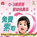 免費索取嬰幼兒產品 - 多功能尿布袋 - Disney迪士尼幼兒美語試用包