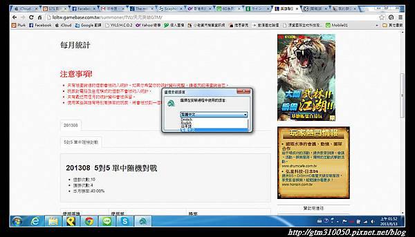 nEO_IMG_setup.jpg