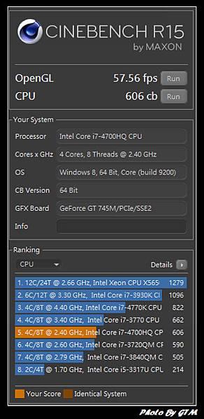 nEO_IMG_CPU.jpg