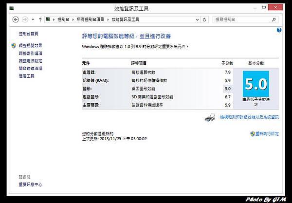 nEO_IMG_win8.jpg