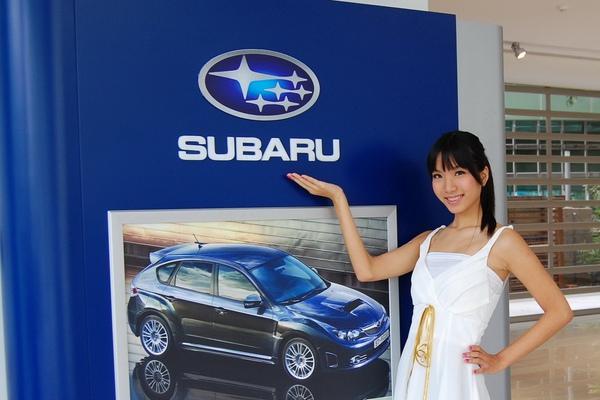 2009_tas_subaru_sg_preview_42.jpg
