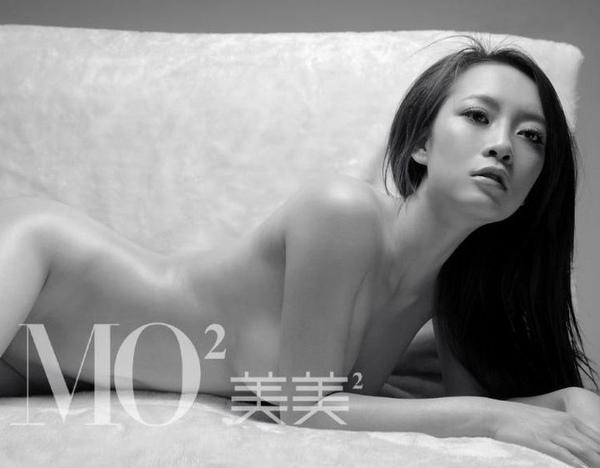 Chinese (41).jpg