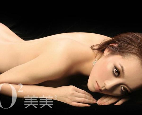 Chinese (42).jpg