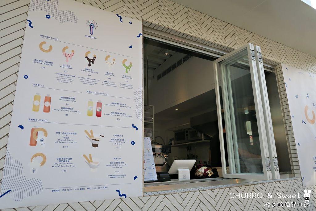 台南西班牙油條churro sweet (14).jpg