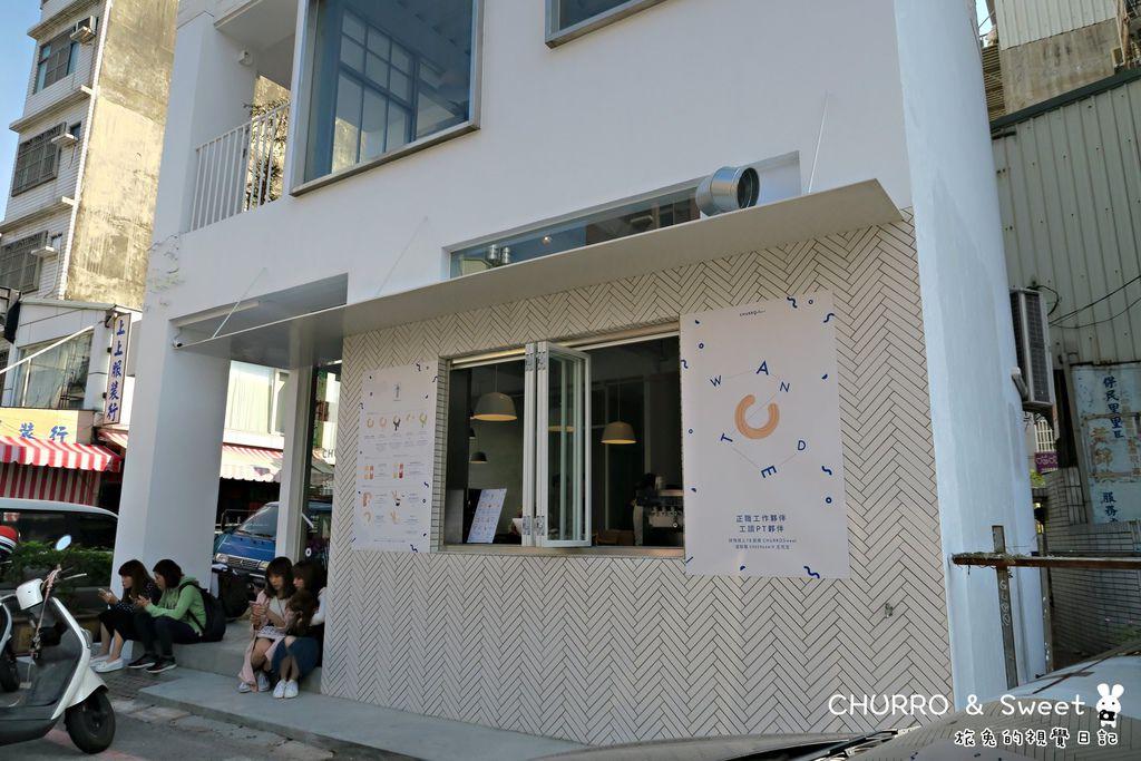 台南西班牙油條churro sweet (13).jpg