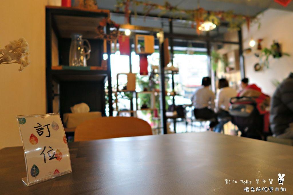 彰化folks早午餐 (29).jpg