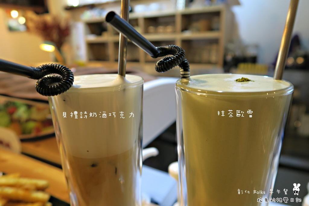 彰化folks早午餐 (4).jpg