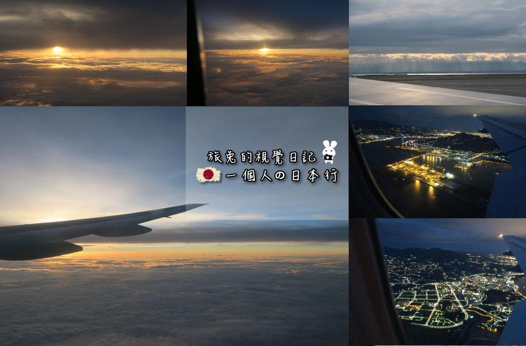 日本自由行封面23.jpg