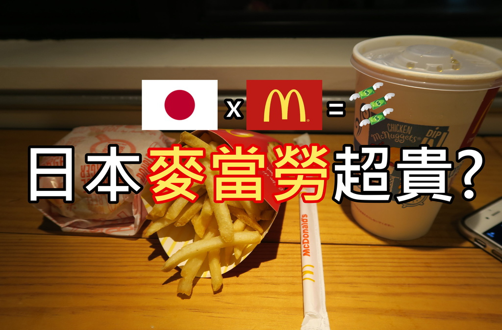 日本自由行封面01-mm.jpg