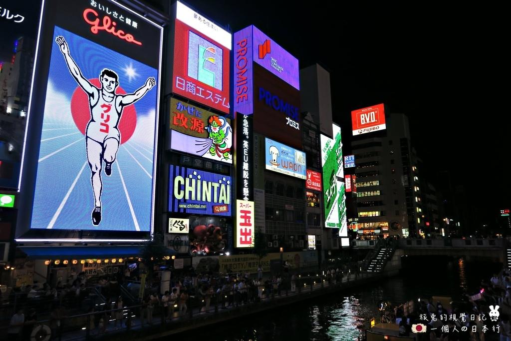 日本自由行封面13.jpg