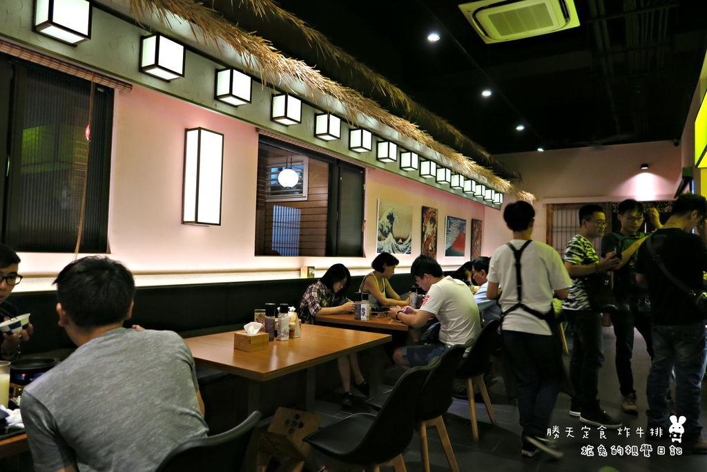 勝天定食菜單 (18).jpg