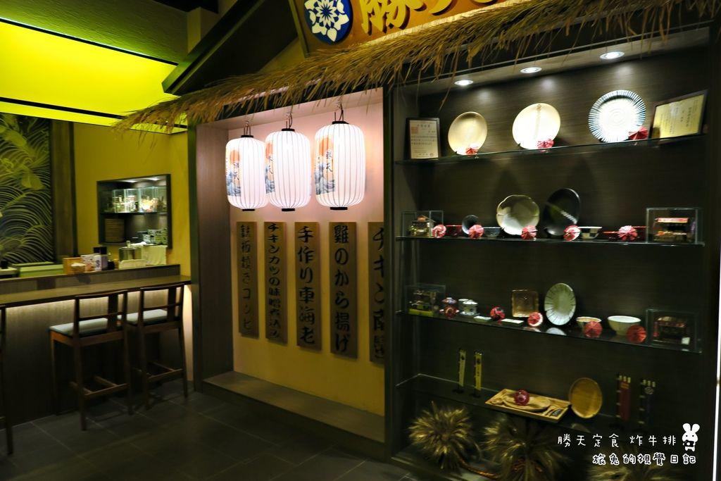 勝天定食菜單 (21).jpg