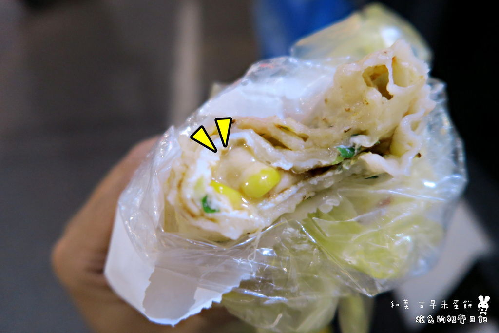 和美古早味蛋餅 (23).jpg