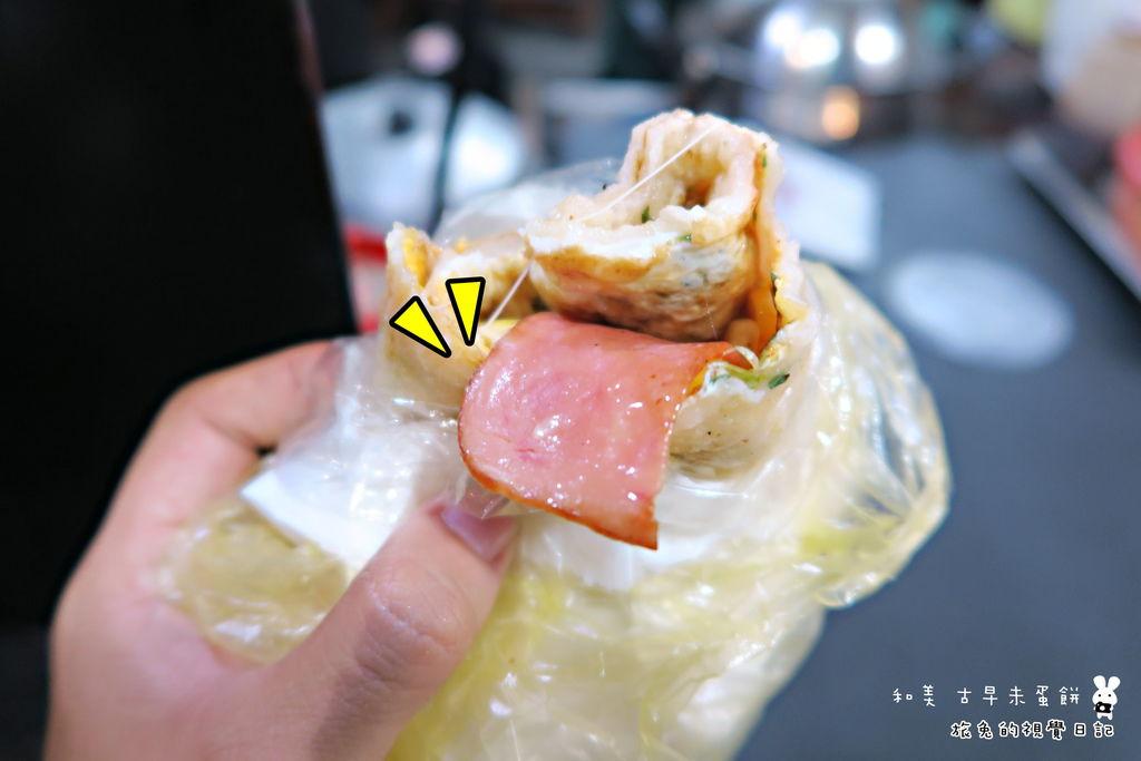和美古早味蛋餅 (25).jpg