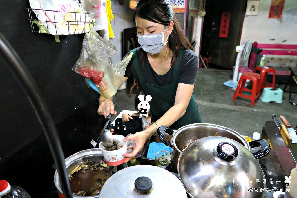和美古早味蛋餅 (28).jpg