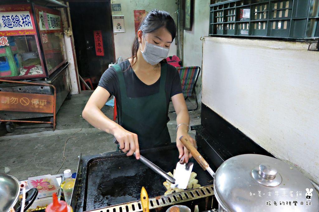 和美古早味蛋餅 (31).jpg