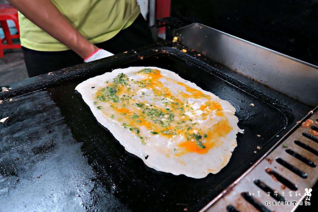 和美古早味蛋餅 (3).jpg