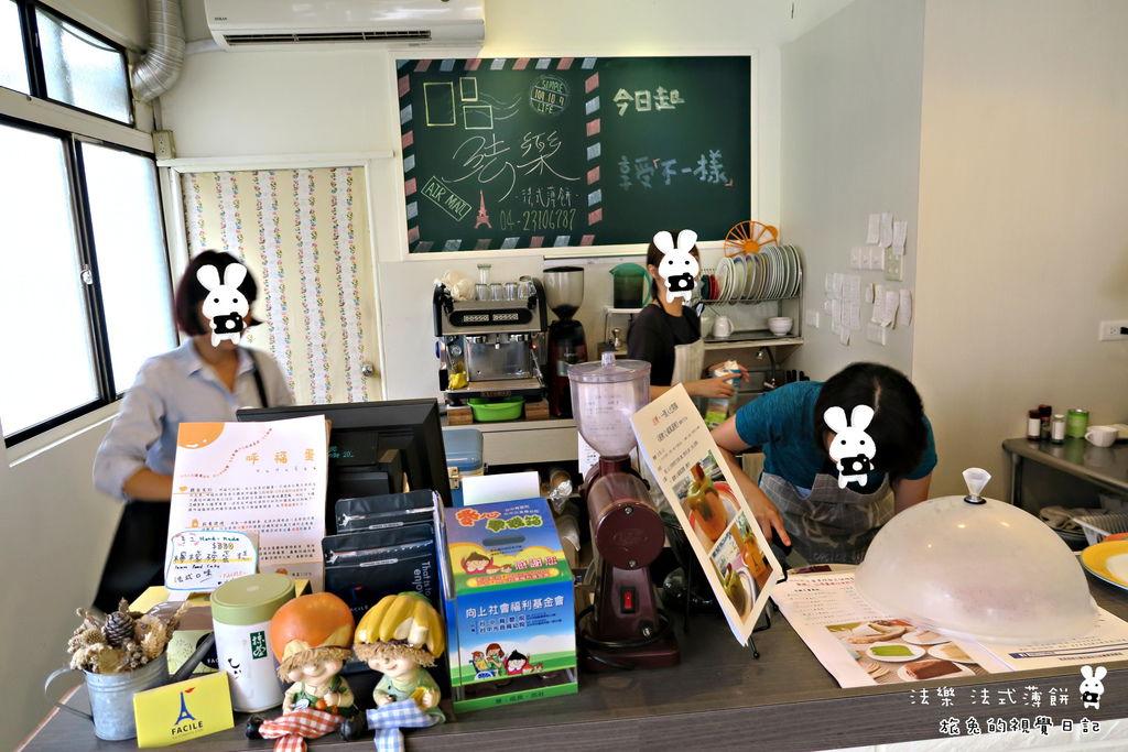 法樂法式薄餅 (25).jpg