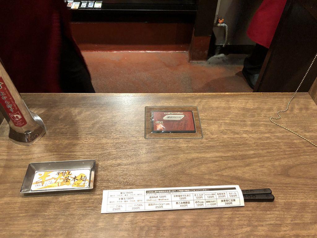 日本一蘭拉麵 (2).jpg