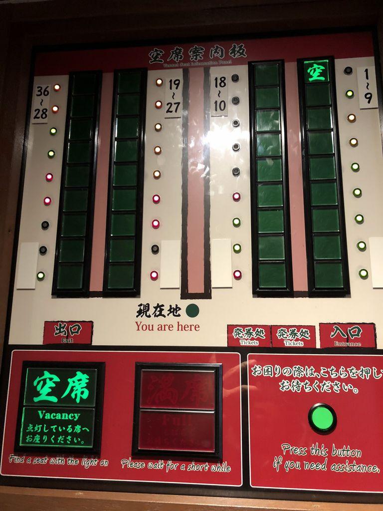 日本一蘭拉麵 (1).jpg