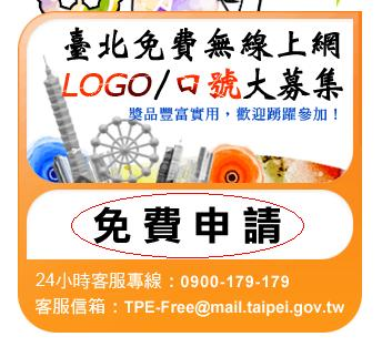 tpe free