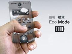 透明手機3.JPG