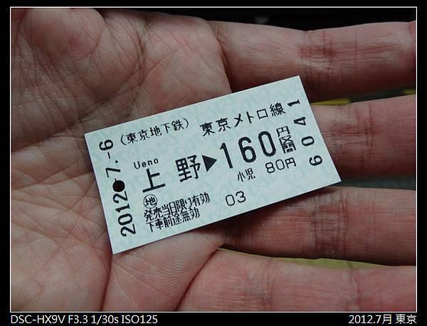 KU006