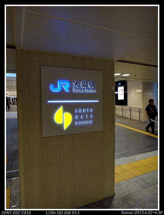 0626D1_11.JPG