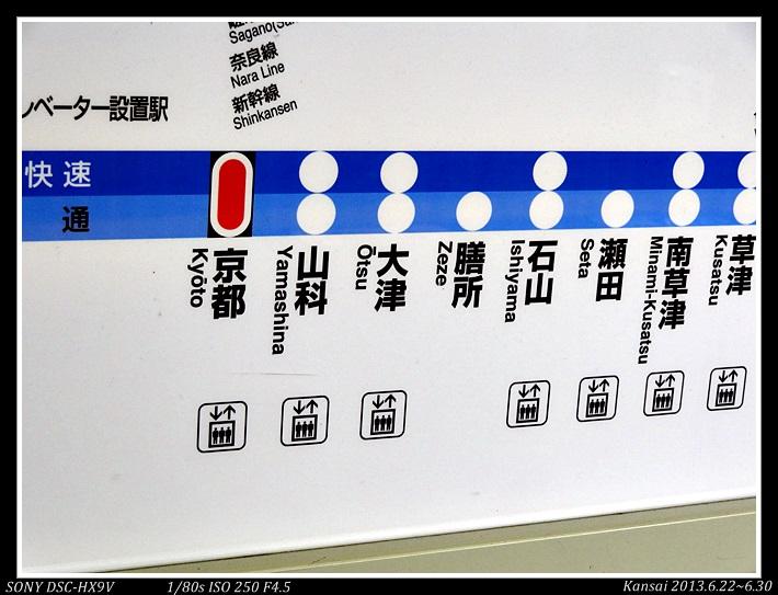 0626D2_09.JPG