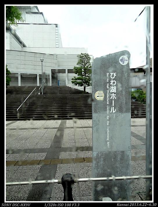 0626D2_32.JPG