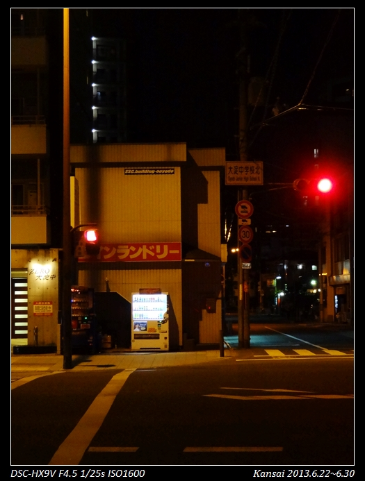 0627K3_42.jpg