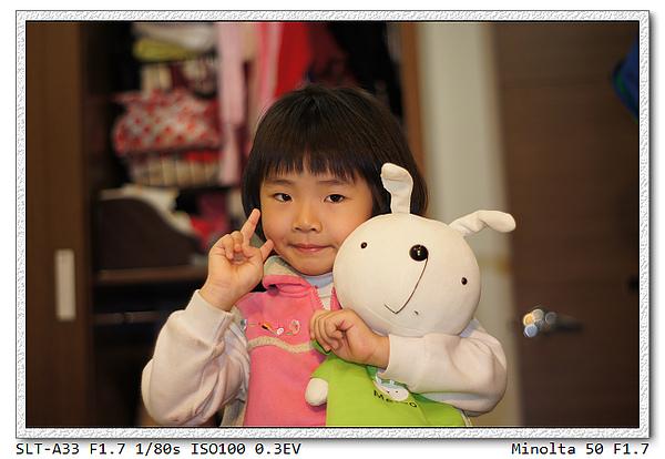 nEO_IMG_DSC00587.jpg